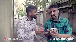بهترین کلیپ های اق مصطفی و اق محمد شازده پات ۲