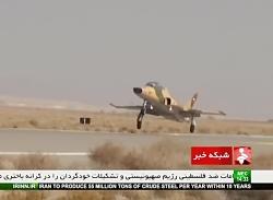 Iran made HESA Saeqeh 2 two seat combat je...
