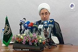نشست خبری دبیرکل مجمع ج...