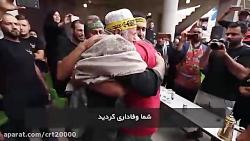 علی سورنا؛تشکر غیرمنتظره از خادمان عراقی توسط ایرانی ها