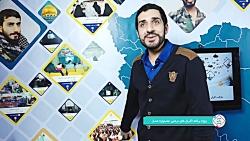 ویژه برنامه اکران مردمی - جشنواره مردمی فیلم عمار