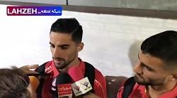 صحبت های میلاد و مهرداد محمدی  پس از پایان بازی ایران - کامبوج