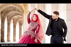 آهنگ شاد برای رقص جشن ع...