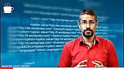 قسمت بیست ششم از برنامه اینترنتی کافئین با موضوع زبان برنامه نویسی R