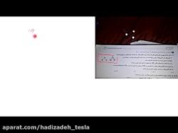 شیمی کنکور / اکسید های نافلز