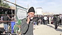 شهدا شرمنده ایم سید رضا نریمانی