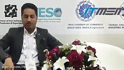 نقش اتاق ایران در توسعه صادرات فاوا