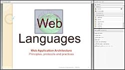 زبان های برنامه نویسی وب (جلسه اول)