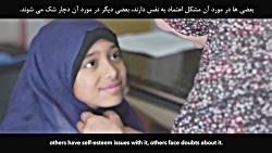 حجاب | داستانی الهام بخش [بالانویس فارسی]