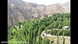 طبیعت روستای سرهه