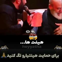 روضه(خیلی قنگ