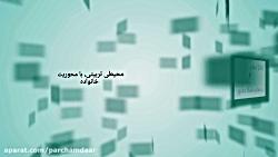 نماهنگ معرفی سایت کانو...