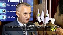 سفیر صربستان در ایران: ...