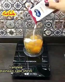 آشپزی با فرید