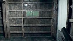 Resident Evil 7 Gameplay - Part 12 - Walkt...