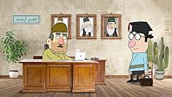 انیمیشن طنز سیاسی فینی...