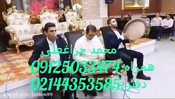 عروسی مذهبی 09125033474