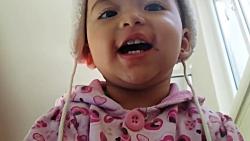 دابسمش زیبای بامزهترین دختر بچه یک ساله دنیا !!