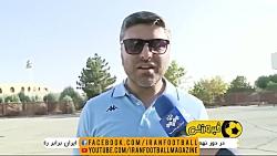 حواشی سومین برد پرگل تاریخ فوتبال ایران: ایران ۱۴ - کامبوج صفر
