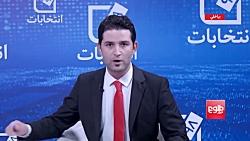 انتخابات: ویژه برنامه ا...
