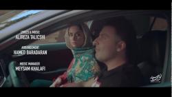 موزیک ویدیو علیرضا طلیسچی به نام سختگیر