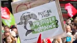 تظاهرات در فرانسه علیه لایحه لقاح مصنوعی زنان مجرد و همجنسباز