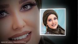آهنگ شاد طبیب ماهر از آرون افشار