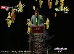 شعرخوانی سیدابراهیم حسینی در شب شعر عاشورا ۳۴