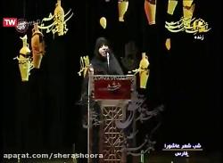 شعرخوانی ساجده تقی زاده در شب شعر عاشورا ۳۴