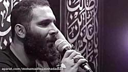 محمد حسین حدادیان شب دو...