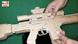 آموزش ساخت تفنگ اسنایپر با مقوا