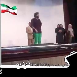 گانودرما ایرانی