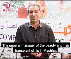 گردشگری سلامت ایران