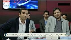 انتقاد دکتر مجید حسینی از نظام پزشکان در برنامه مناظره