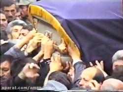 مراسم خاکسپاری استاد رحیم منزوی اردبیلی - سالهای دهه ی ۶۰
