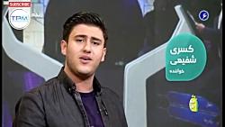 اجرای زنده کسری مهر خواننده تیتراژ سریال ناخونک