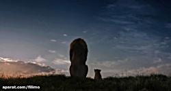 آنونس فیلم سینمایی «شیرشاه»