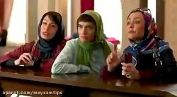 فیلم طنز کلوپ همسران