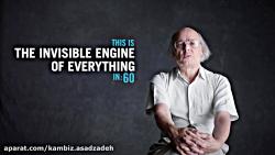 موتور نامرئی همهچیز د...