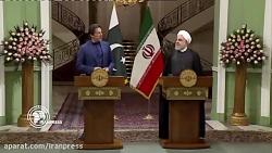 کنفرانس خبری عمران خان ...