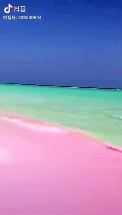 طبیعت  زیبای دو دریا