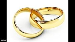 توضیح پاکسازی ازدواج