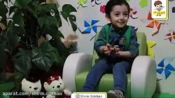 هفته جهانی کودک