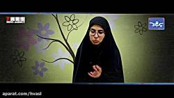 همکاری کودکان ایرانی و ...