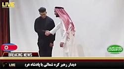 محمد امینکریم پور - ره...
