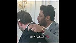 محمد رضا گلزار در مراسم...