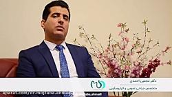 دکتر مجتبی احمدی (متخصص جراحی عمومی)