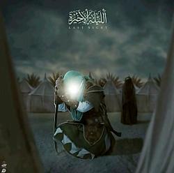 محمد حسین حدادیان قافل...