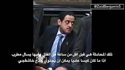 الفيلم الوثائقي ولي ال...
