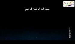 ماه رمضان، ماه کدام  ام...